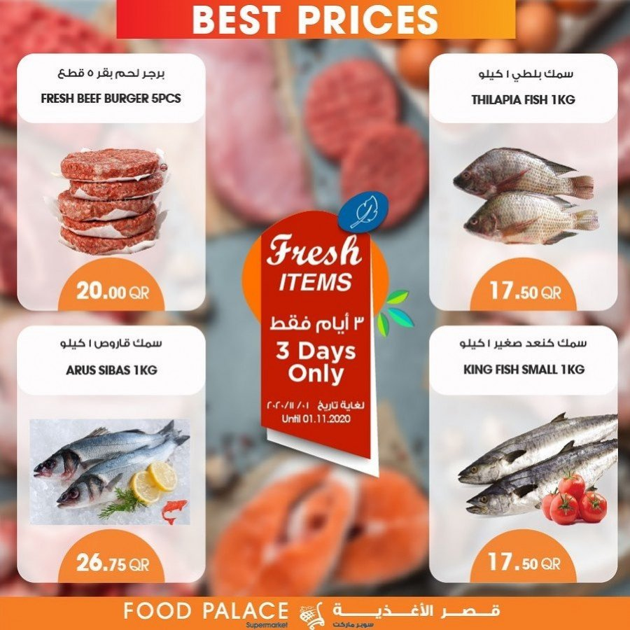 Food Palace Fresh Items Deals
