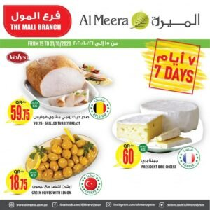 Al Meera The Mall 7 Days Offers
