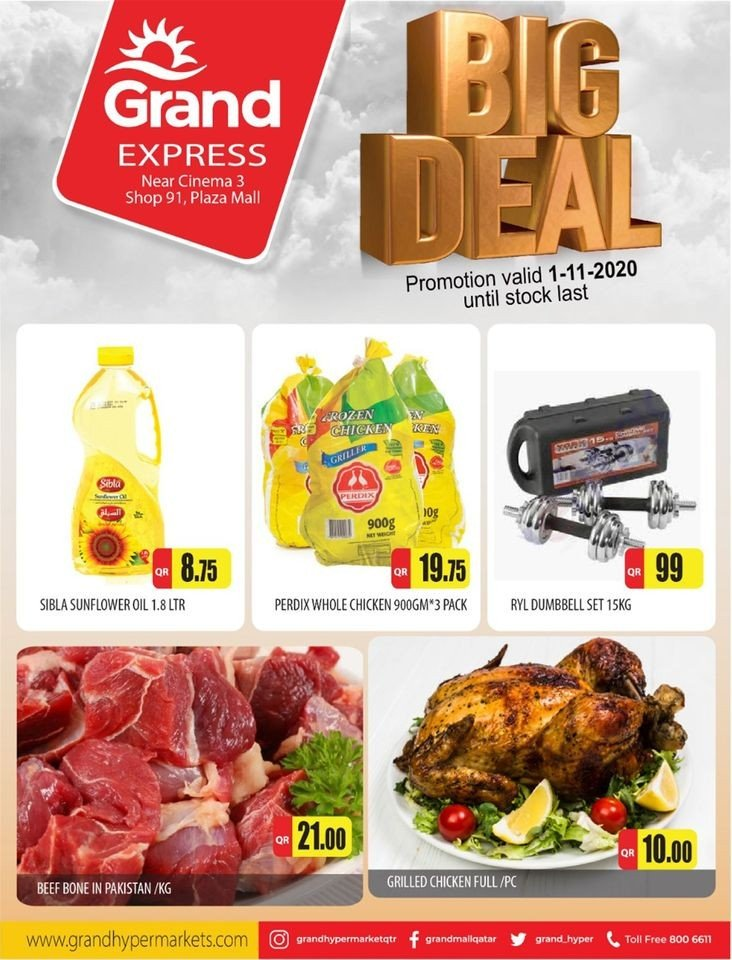 Grand Express One Day Big Deal