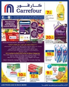 Carrefour Hypermarket Great Promotion