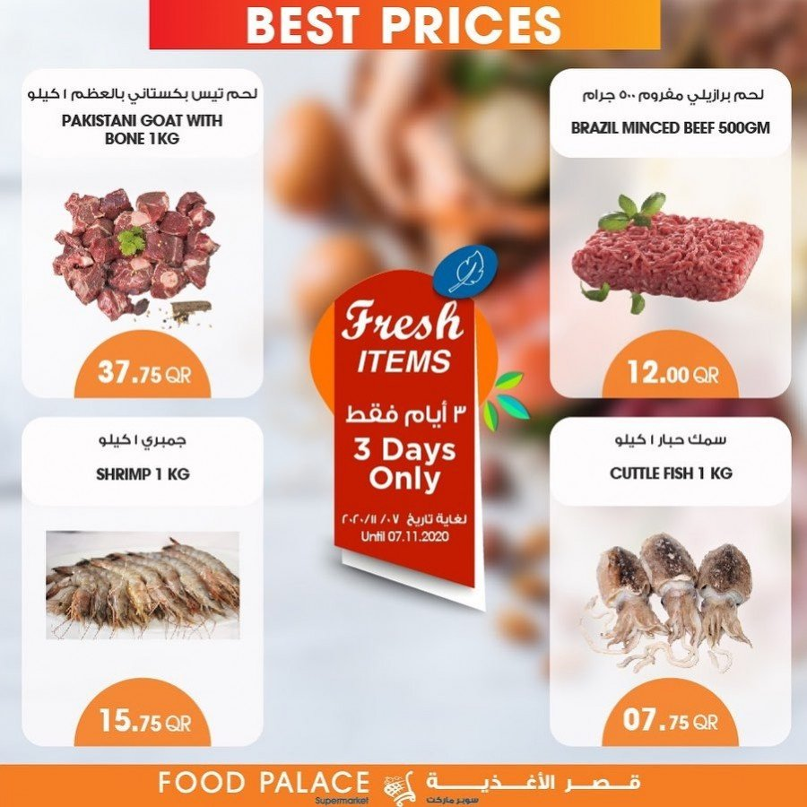 Food Palace Supermarket Fresh Offers