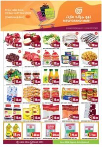 New Grand Mart Weekend Offers